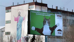 jesus and the cat Right add, wrong place